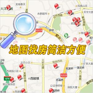 二手房地图