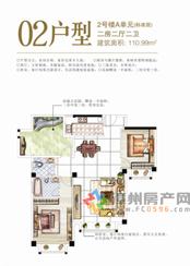 百江・中央公馆户型图