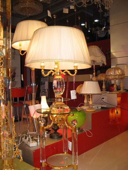 家居建材产品:台灯