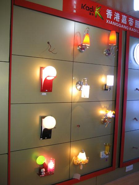 壁灯系列建材产品