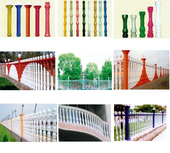 艺术围栏建材产品