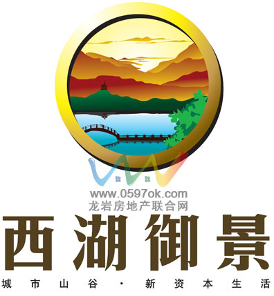 西湖御景楼盘logo图