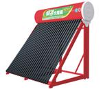 金剑原装集成太阳能热水器建材产品