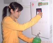 专利产品―国内外首创即开式节能电开水器建材产品