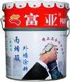 富亚握手丙烯酸外墙涂料建材产品