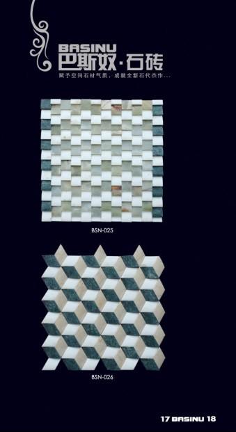 石砖建材产品