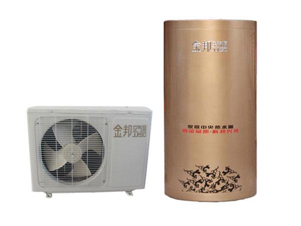 金邦空气源建材产品