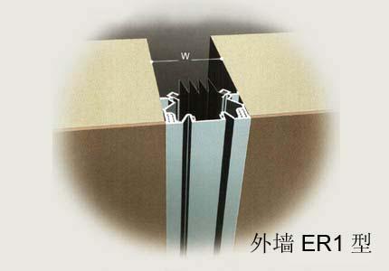 橡胶嵌平型外墙变形缝装置建材产品
