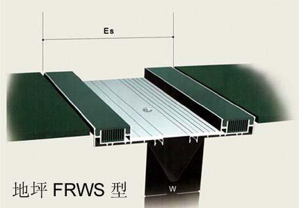 双列嵌平型地坪变形缝装置建材产品
