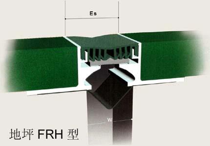 地坪变形缝[伸缩缝]―单列嵌平型建材产品
