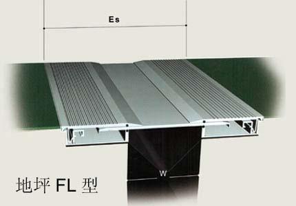 金属卡锁型地坪变形缝装置建材产品