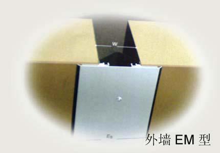金属盖板型外墙变形缝装置建材产品