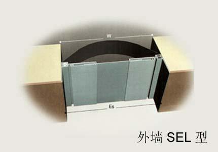 外墙变形缝[伸缩缝]―金属卡锁型建材产品