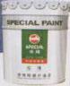 外墙乳胶漆系列建材产品