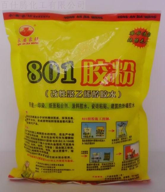 801胶粉建材产品