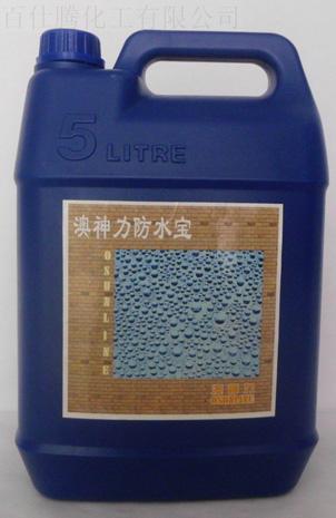 防水宝建材产品
