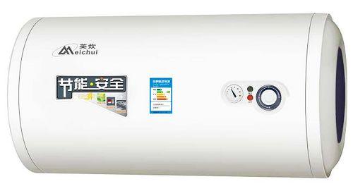 美炊电热水器热热效率高建材产品