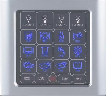 智能别墅系统触摸屏开关建材产品