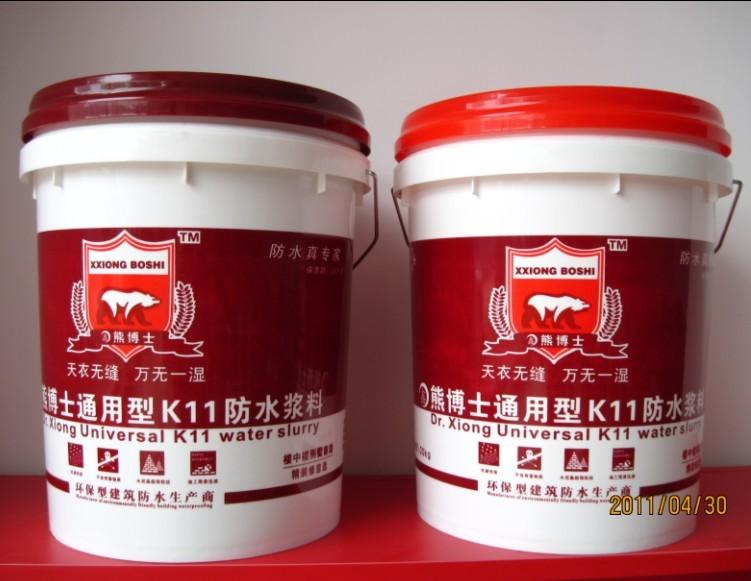 熊博士K11防水涂料建材产品