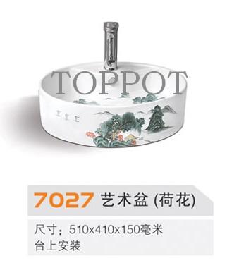 TOPPOT釉下彩绘艺术盆建材产品