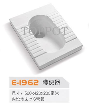 TOPPOT高品质蹲便器建材产品