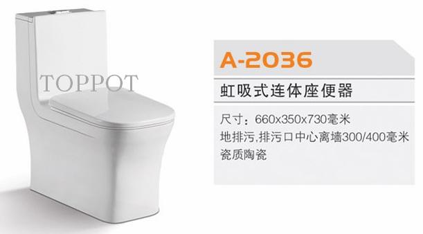 龙岩TOPPOT陶瓷洁具建材产品