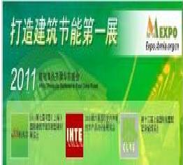 上海建材展建材产品