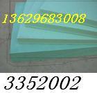 昆明挤塑板厂/xps挤塑板建材产品