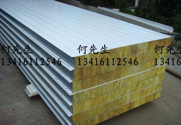 广州岩棉板,墙体保温板,A级防火建材产品