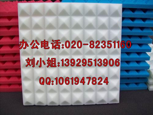彩色吸音棉 环保吸音材料 50MM建材产品