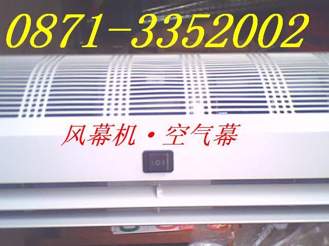昆明风幕机、空气幕、昆明风幕机厂建材产品