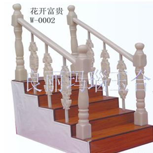 淡黄楼楼梯建材产品