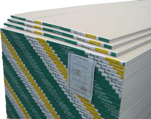 轻钢龙骨 石膏板建材产品