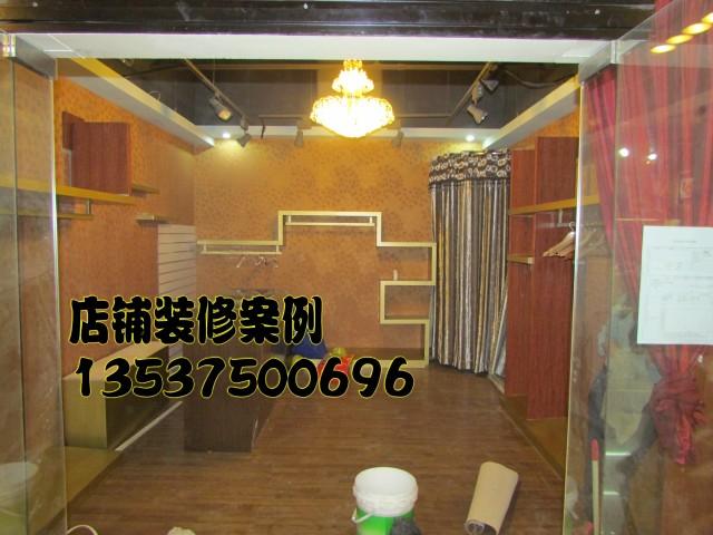 深圳店铺装修/木工师傅装修案例