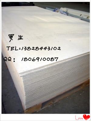ktv墙面装饰板 硅酸钙板建材产品