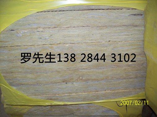 100KG/50MM岩棉 声学岩棉板建材产品