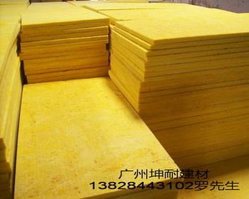 保温隔热吸音棉板建材产品