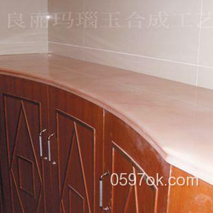 家居建材:良丽玉石台面板