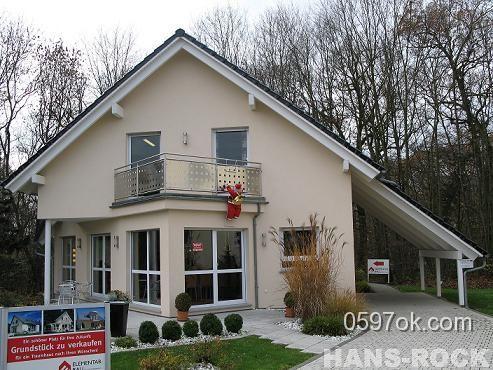 家居建材:德国汉斯诺克(中国总代理)原装进口铝木