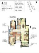 紫金莲园户型图