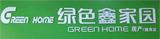 龙岩绿色鑫家园国贸店