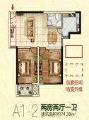 兴想·江山名筑户型图