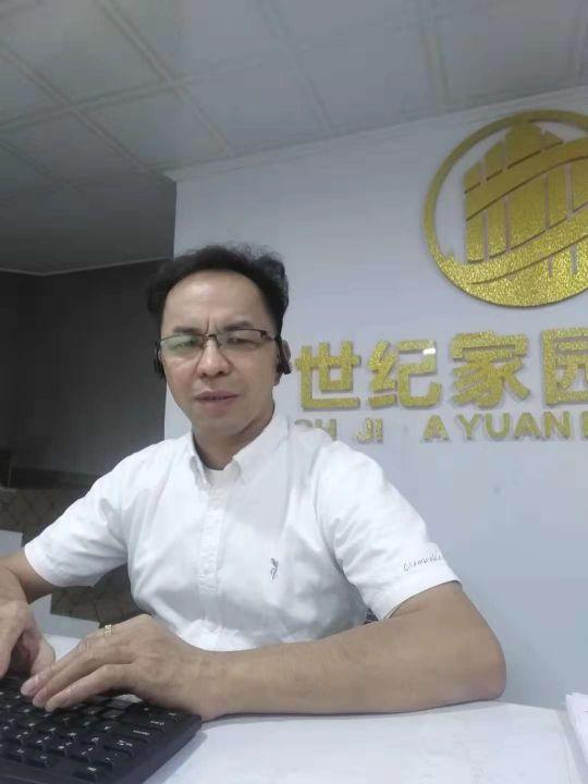 世纪家园房地产有限公司-陈昌宝