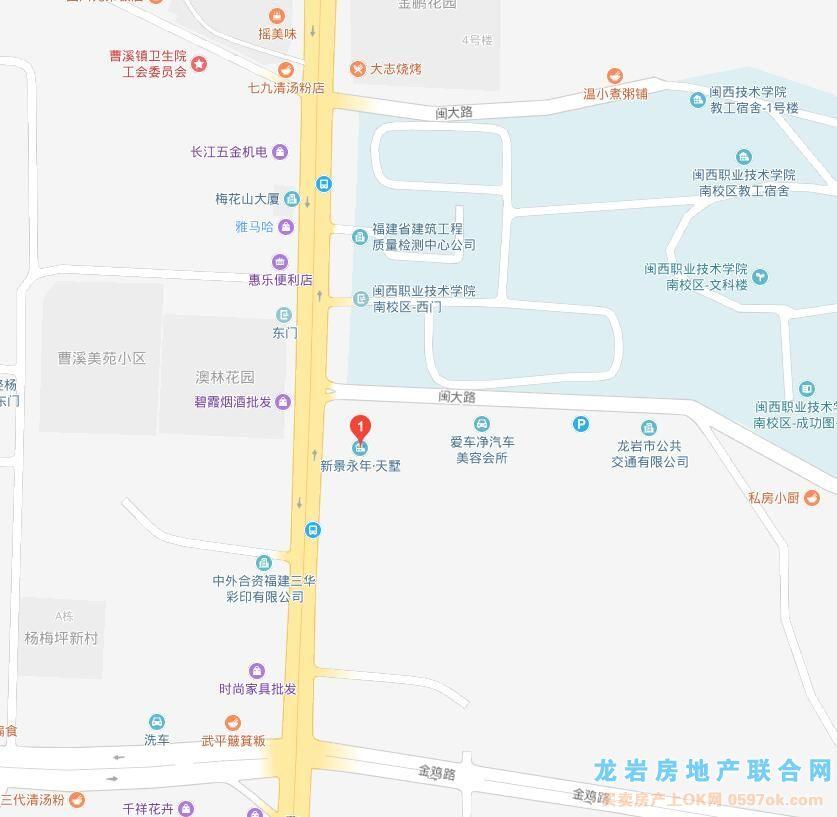 新景永年天墅楼盘交通图
