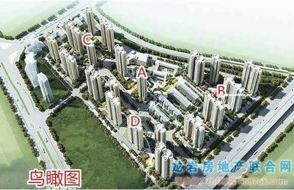 龙地万福城(西安金融小区)