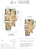 龙地万福城(西安金融小区)楼盘户型图