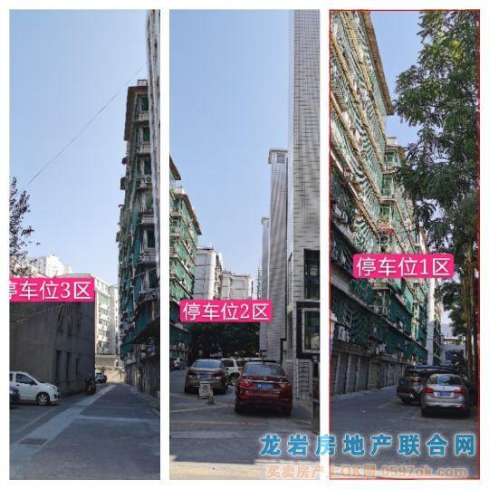 莲花山电梯3房车库车位满5唯一出让地