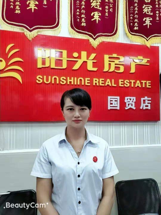 阳光房产-俞晓金