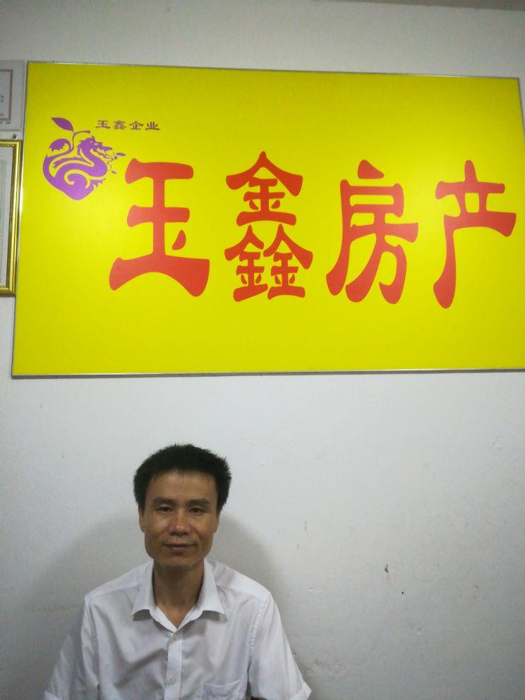 玉鑫房产-吴则桦