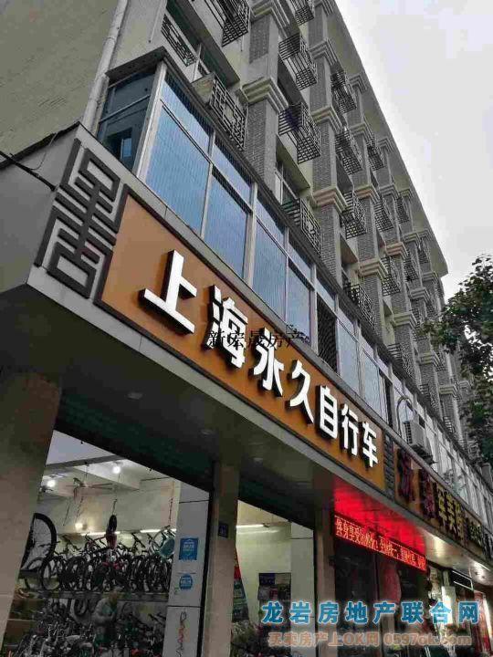 读中街龙初商业总公司2楼